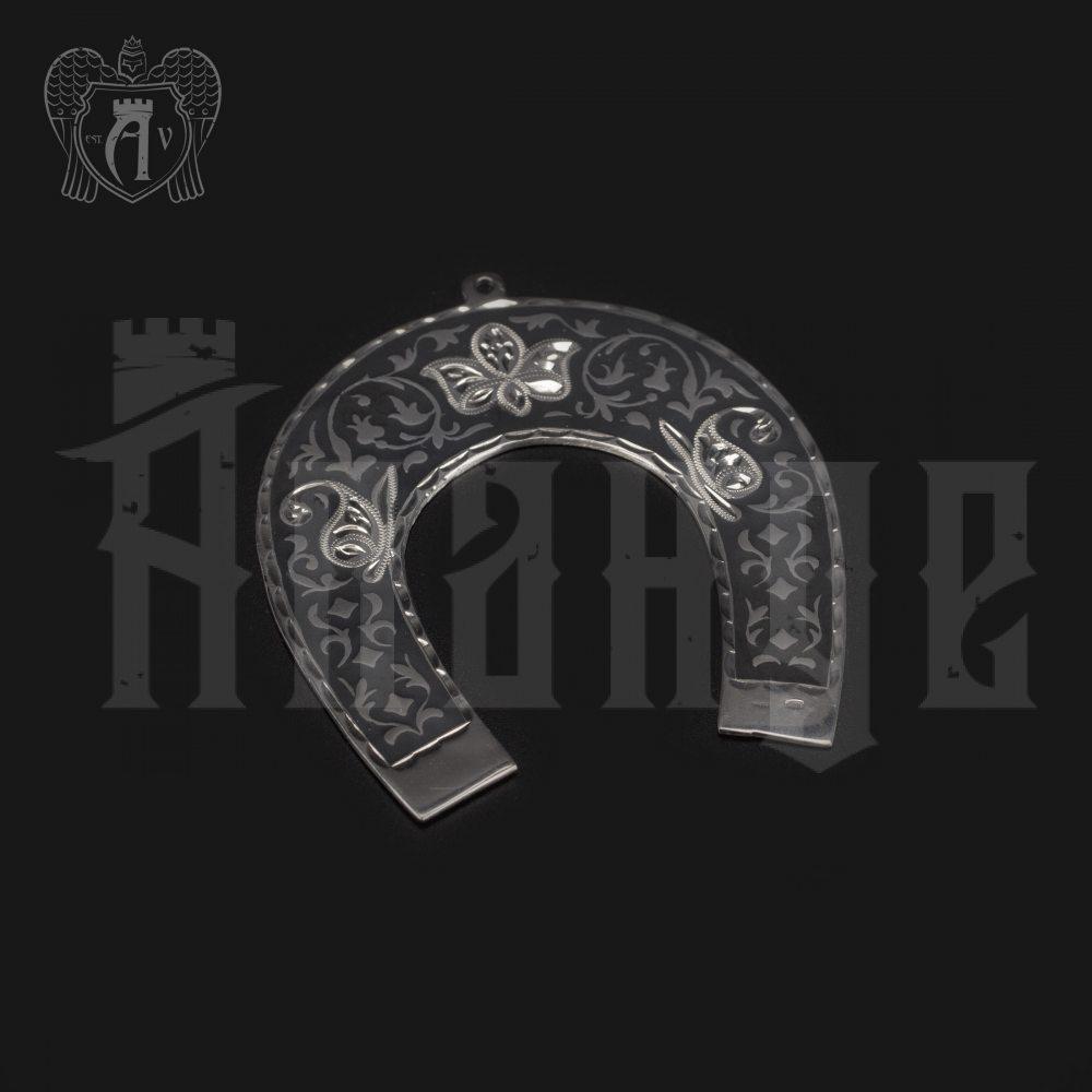 Серебряная подкова «На счастье» Апанде, 440001