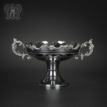 Серебряная ваза для фруктов и сладостей «Валенсия»