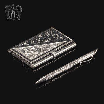 Визитница серебряная и ручка «Дипломат»
