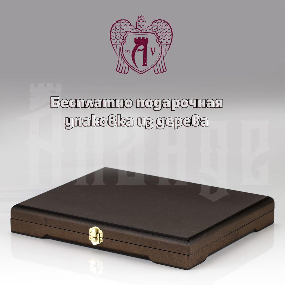 Набор столового серебра на 12 персон «Виноградная лоза» 48 предметов без черни Апанде, 22000213-48