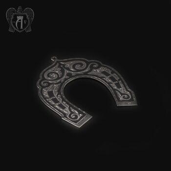 Серебряная подкова «На удачу»