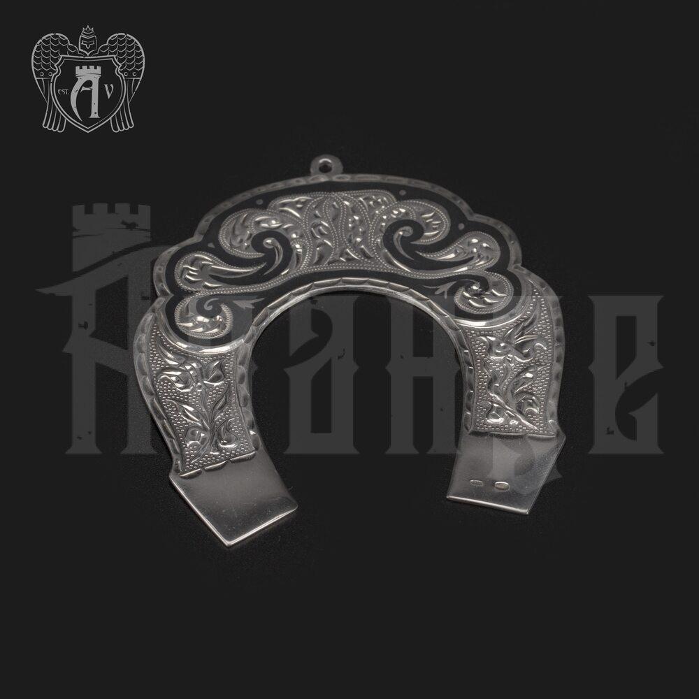 Серебряная подкова «Везение» Апанде, 440004
