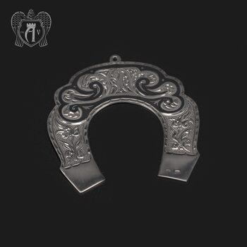 Серебряная подкова «Везение»