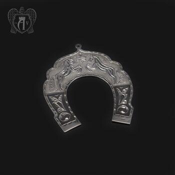 Серебряная подкова «Лошадки»