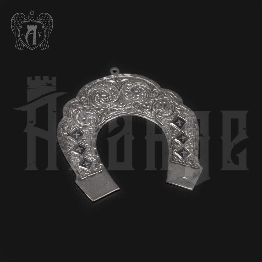 Серебряная подкова «Достаток» Апанде, 440007