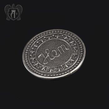 Монетка из серебра «Да / Нет»