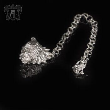 Ионизатор серебряный «Ракушка»