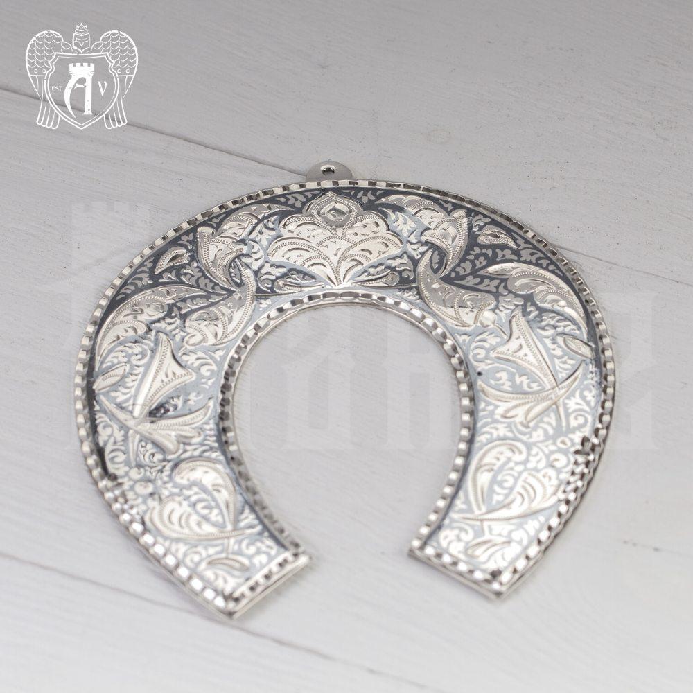 Серебряная подкова «Изобилие» Апанде, 440002