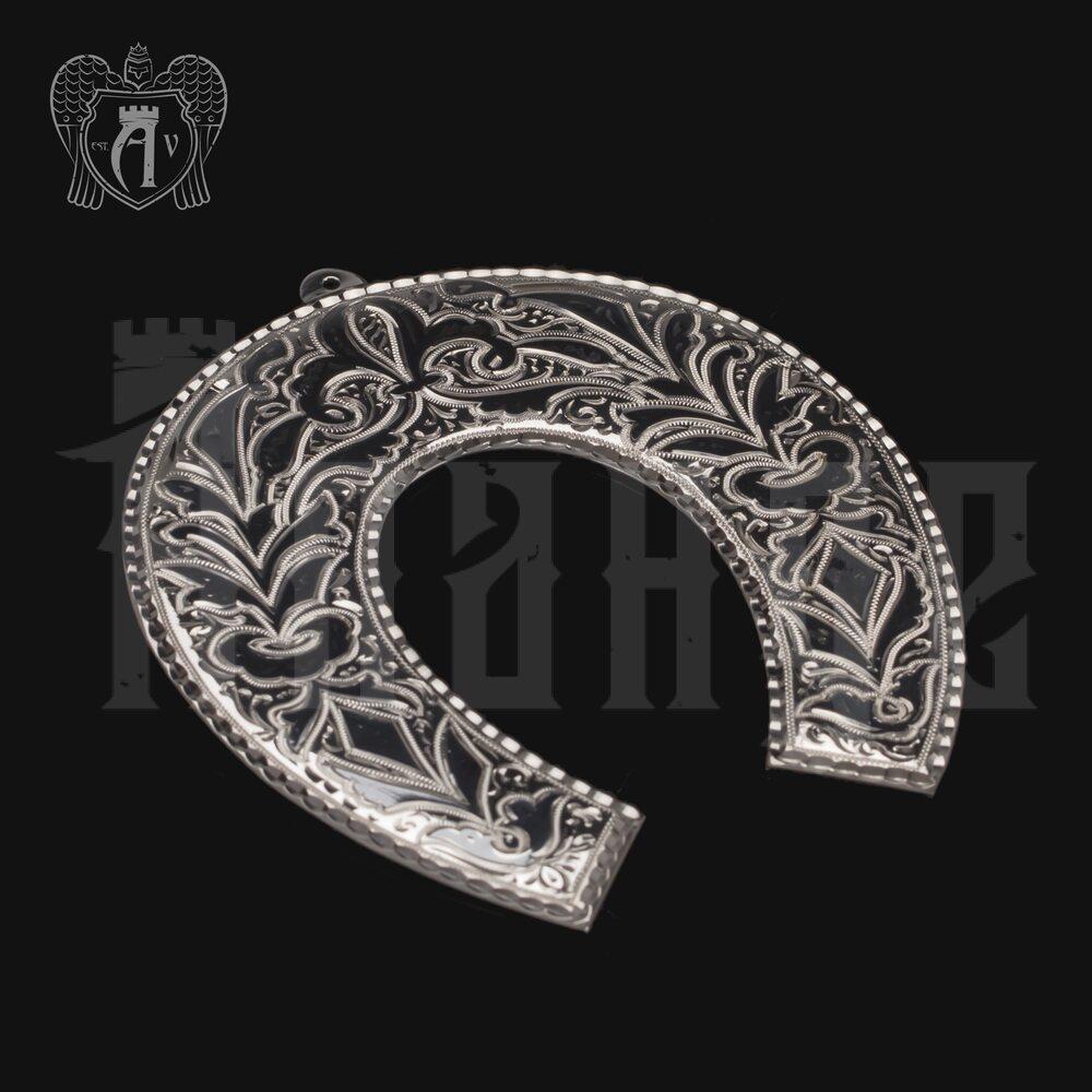 Серебряная подкова «Фарт» Апанде, 440009