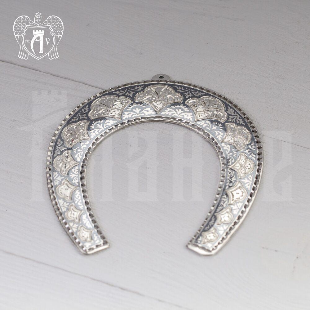 Серебряная подкова «Рог изобилия» Апанде, 4400013