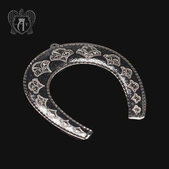 Серебряная подкова «Рог изобилия»