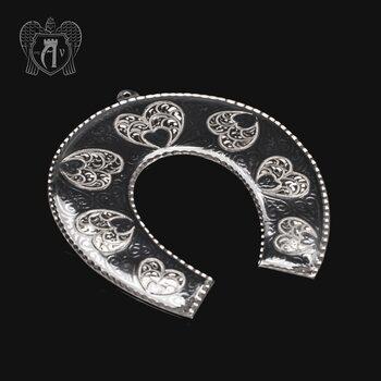 Серебряная подкова «Любовь в дом»