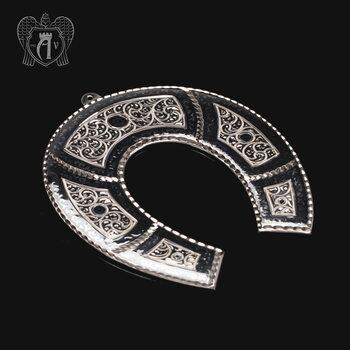 Серебряная подкова «Амулет»