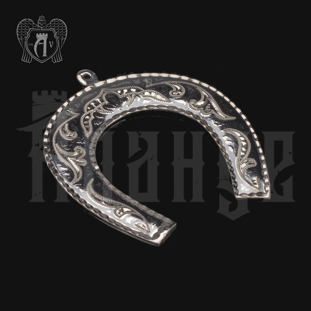 Серебряная подкова «Берегиня» Апанде, 4400027
