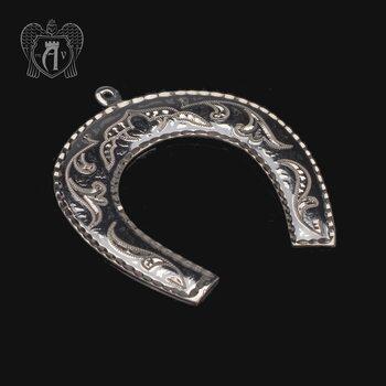 Серебряная подкова «Берегиня»