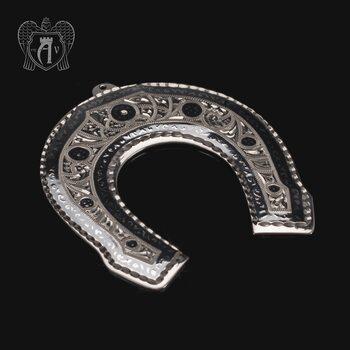 Серебряная подкова «Домашний уют»