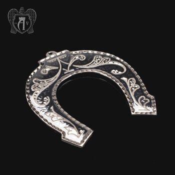 Серебряная подкова «Кубачинская»