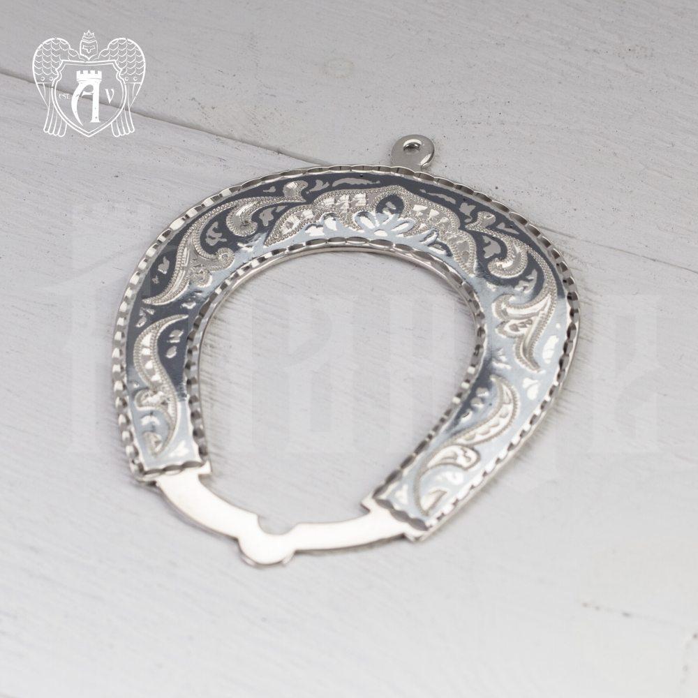 Серебряная подкова «Маленькое счастье» Апанде, 4400036