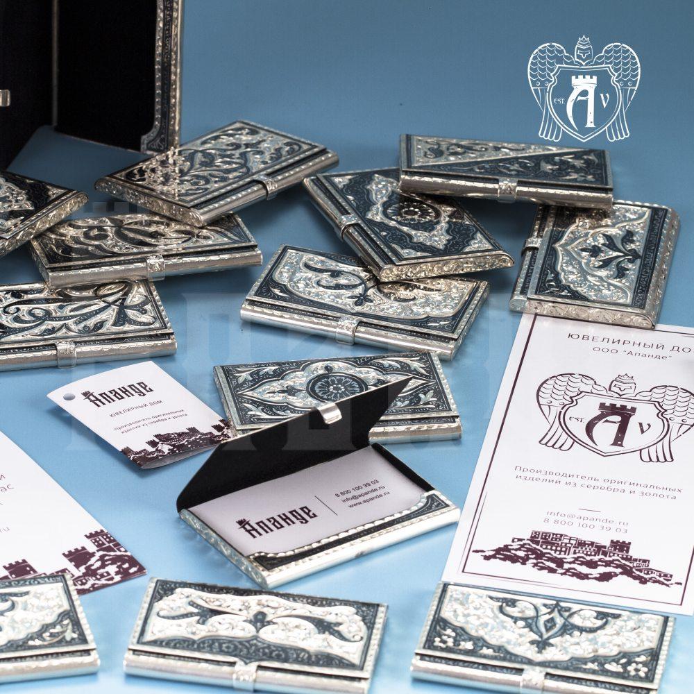 Визитница серебряная «Кубачинская» Апанде, 91003218