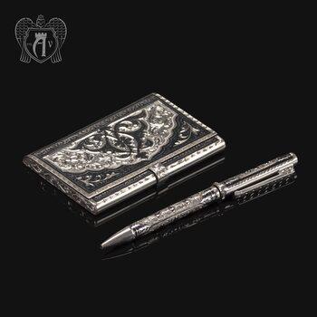 Визитница серебряная и ручка «Командор»