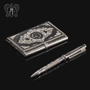 Визитница серебряная и ручка «Маркиз»