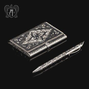 Визитница серебряная и ручка «Падишах»