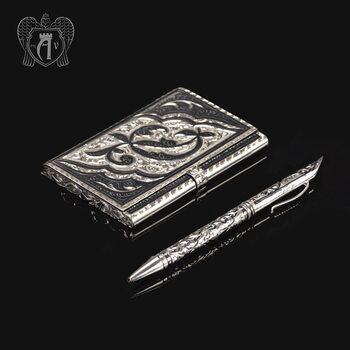 Визитница серебряная и ручка «Симфония»