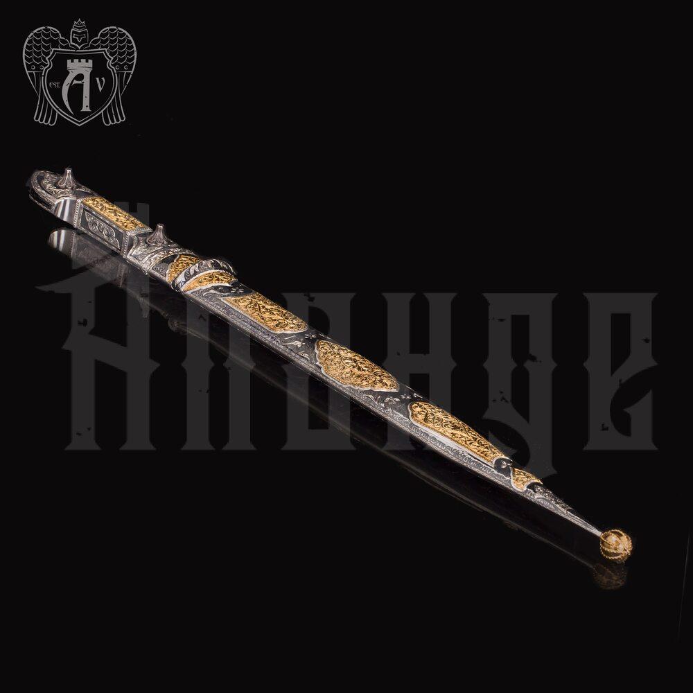 Кинжал серебряный  «Кунак» с золочением Апанде, 4500064