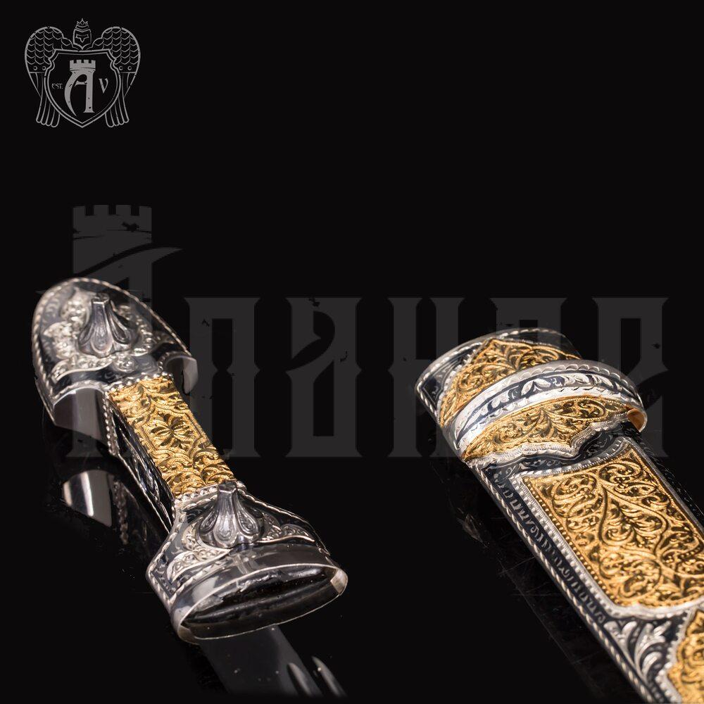 Кинжал серебряный  «Альтаир» с золочением Апанде, 4500065