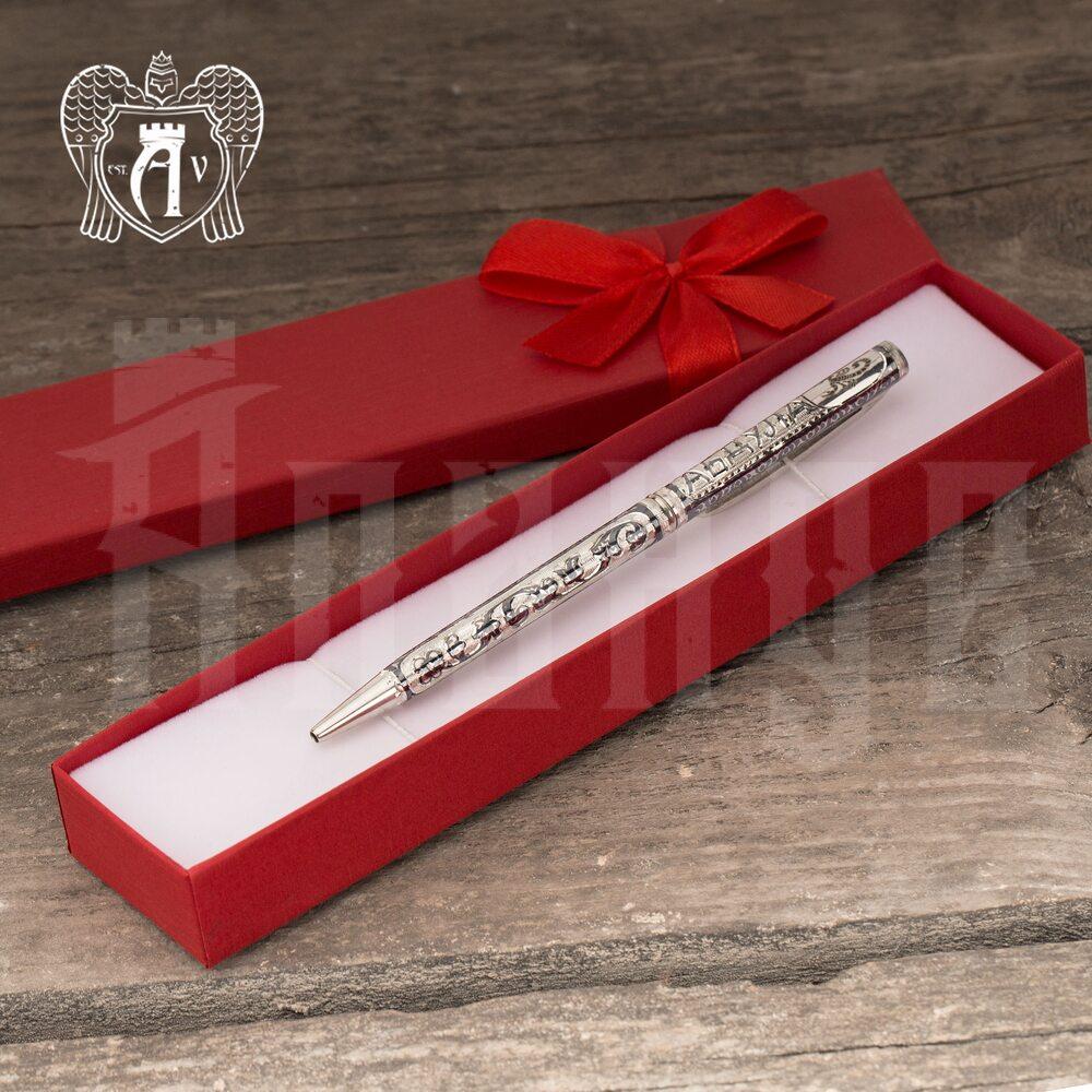 Ручка серебряная «Именная» с гравировкой