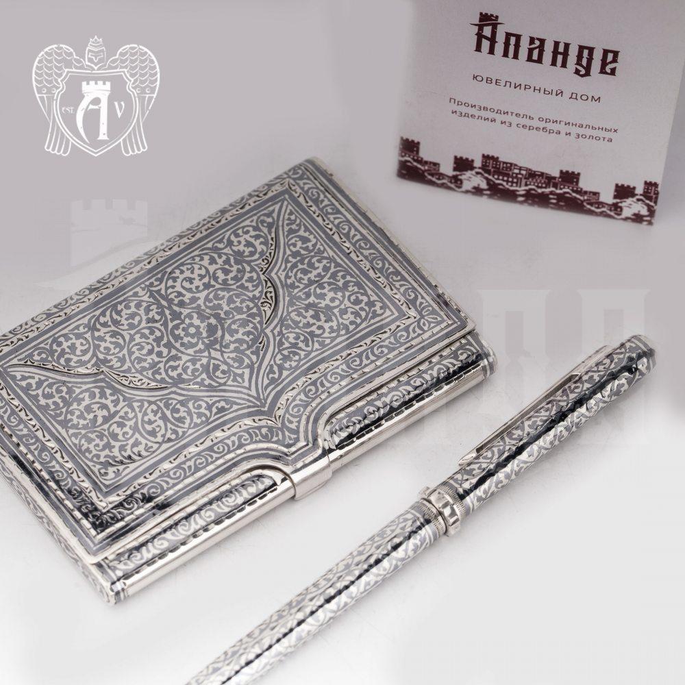 Визитница серебряная и ручка «Сеньор»