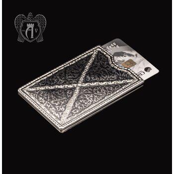 Чехол для банковских карт серебряный «Балин»