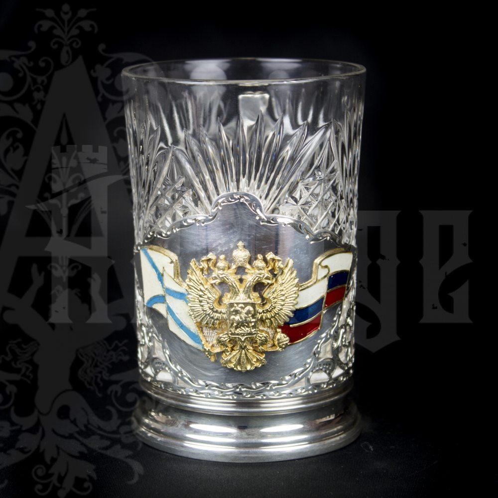 Серебряный подстаканник «ВМФ» 200 мл Апанде,  880026